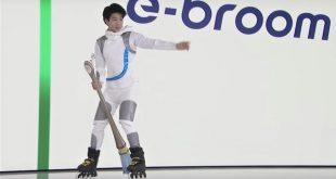 e-Broom, la escoba electrica de Toyota