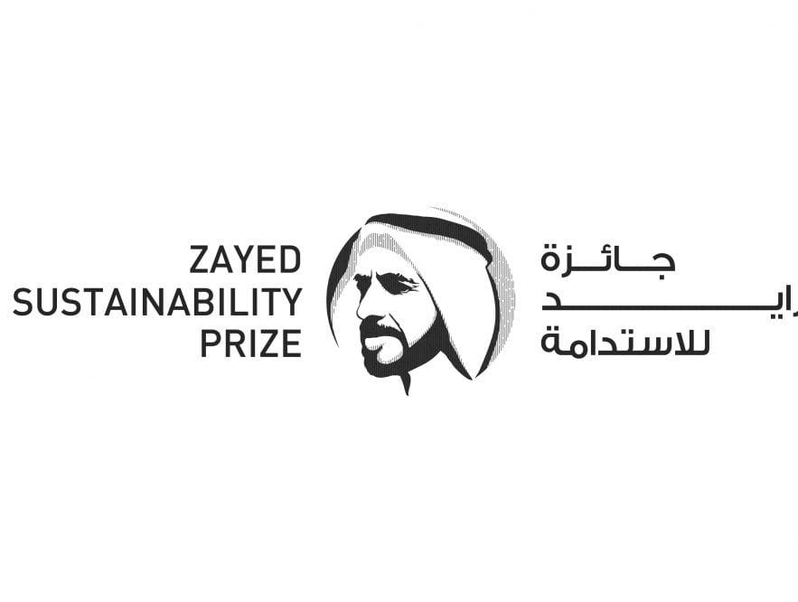 Premio Zayed a la Sustentabilidad