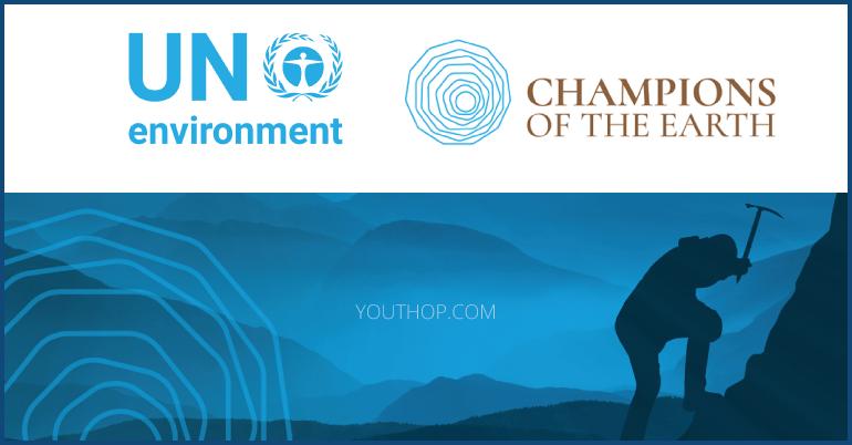 Premio Jóvenes Campeones de la Tierra